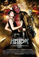 Hellboy II: The Golden Army - Brazilian Movie Poster (xs thumbnail)