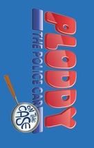 Pelle Politibil på sporet - Norwegian Logo (xs thumbnail)