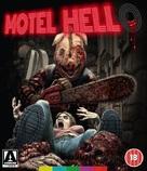 Motel Hell - British Blu-Ray cover (xs thumbnail)