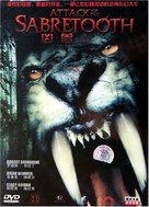 Attack of the Sabretooth - Chinese DVD cover (xs thumbnail)