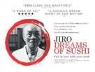 Jiro Dreams of Sushi - British Movie Poster (xs thumbnail)