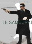 Le samouraï - DVD cover (xs thumbnail)