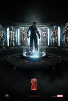 Iron Man 3 - Movie Poster (xs thumbnail)