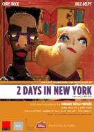 2 Days in New York - poster (xs thumbnail)