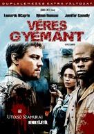 Blood Diamond - Hungarian Movie Cover (xs thumbnail)