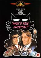 What's New, Pussycat - British DVD cover (xs thumbnail)