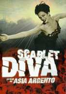 Scarlet Diva - French Movie Poster (xs thumbnail)
