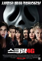 Scream 4 - South Korean Movie Poster (xs thumbnail)