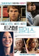The Trouble with Bliss - South Korean Movie Poster (xs thumbnail)
