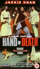 Hand Of Death - Movie Cover (xs thumbnail)