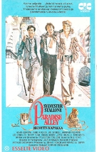 Paradise Alley - Finnish VHS movie cover (xs thumbnail)