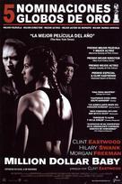 Million Dollar Baby - Spanish Movie Poster (xs thumbnail)