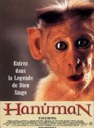 Hanuman - French Movie Poster (xs thumbnail)