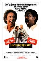 Stir Crazy - Spanish Movie Poster (xs thumbnail)