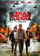 5 Days of War - Brazilian DVD cover (xs thumbnail)