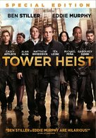 Tower Heist - Movie Cover (xs thumbnail)