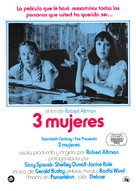 3 Women - Spanish Movie Poster (xs thumbnail)