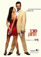 """""""Burn Notice"""" - Israeli Movie Poster (xs thumbnail)"""