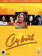 """Cybill"" - British DVD movie cover (xs thumbnail)"