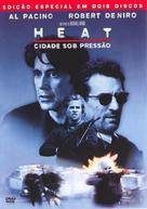Heat - Portuguese Movie Cover (xs thumbnail)