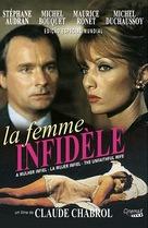 La femme infidèle - Brazilian Movie Cover (xs thumbnail)