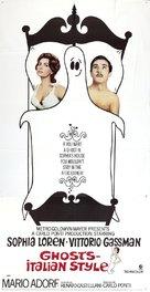 Questi fantasmi - Movie Poster (xs thumbnail)