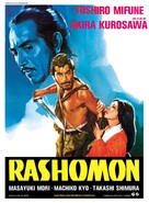 Rashômon - French Theatrical poster (xs thumbnail)
