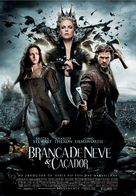Snow White and the Huntsman - Portuguese Movie Poster (xs thumbnail)