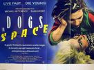 Dogs in Space - British Movie Poster (xs thumbnail)
