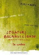 Legaturi bolnavicioase - Romanian Movie Poster (xs thumbnail)