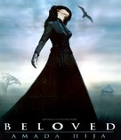 Beloved - Mexican Movie Poster (xs thumbnail)