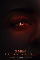 Dark Phoenix - Portuguese Movie Poster (xs thumbnail)