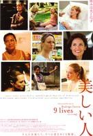 Nine Lives - Japanese Movie Poster (xs thumbnail)