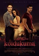 The Twilight Saga: Breaking Dawn - Part 1 - Estonian Movie Poster (xs thumbnail)