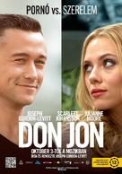Don Jon - Hungarian Movie Poster (xs thumbnail)