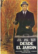 Being There - Argentinian Movie Poster (xs thumbnail)