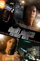 Penthouse North - Thai Movie Poster (xs thumbnail)