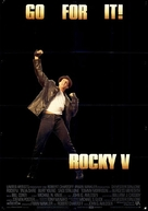 Rocky V - German Movie Poster (xs thumbnail)