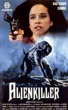 The Borrower - Movie Cover (xs thumbnail)