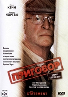 The Statement - Russian DVD cover (xs thumbnail)