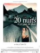 20 nuits et un jour de pluie - French Movie Poster (xs thumbnail)