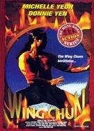 Wing Chun - Danish poster (xs thumbnail)
