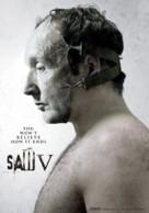Saw V - Swiss Movie Poster (xs thumbnail)