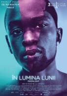 Moonlight - Romanian Movie Poster (xs thumbnail)