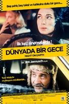 Night on Earth - Turkish Movie Poster (xs thumbnail)