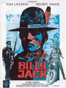 Billy Jack - French Movie Poster (xs thumbnail)