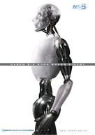 I, Robot - German Movie Poster (xs thumbnail)