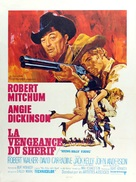 Young Billy Young - French Movie Poster (xs thumbnail)