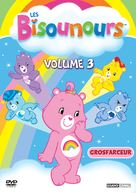 """The Care Bears"" - French DVD movie cover (xs thumbnail)"