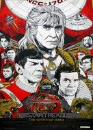 Star Trek: The Wrath Of Khan - Movie Poster (xs thumbnail)